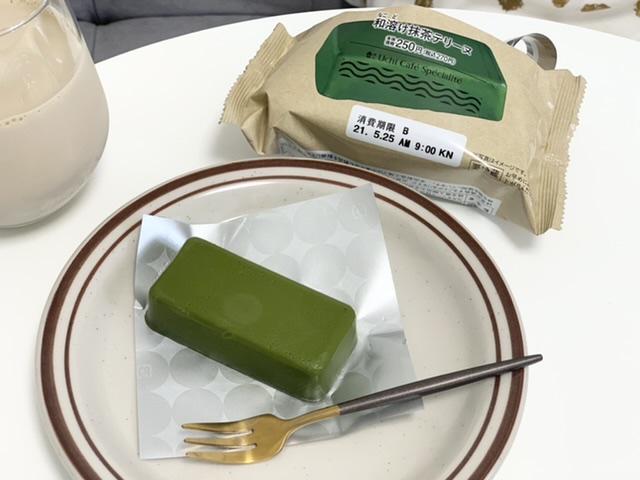 【ローソン】和溶け抹茶テリーヌが濃厚美味♡本格カフェ気分が味わる!_2