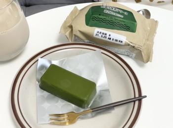 【ローソン】和溶け抹茶テリーヌが濃厚美味♡本格カフェ気分が味わる!