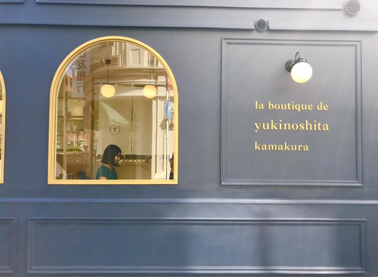 【コスパも味も最高のマカロン&ケーキ】3月にオープンしたばかりの大注目鎌倉スイーツ店_3