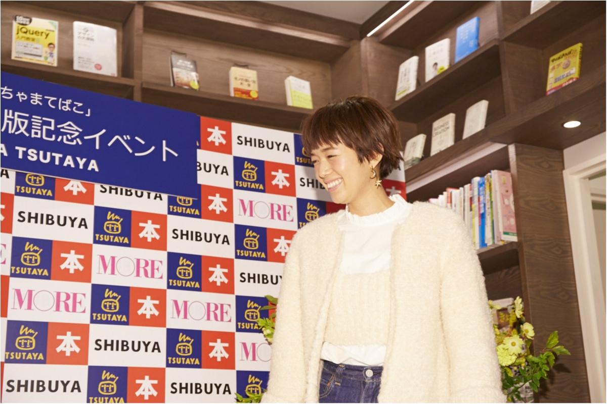 【人生初! 大感動!】佐藤栞里『ちゃまてばこ』発売記念イベント、ありがとうございました!!_1
