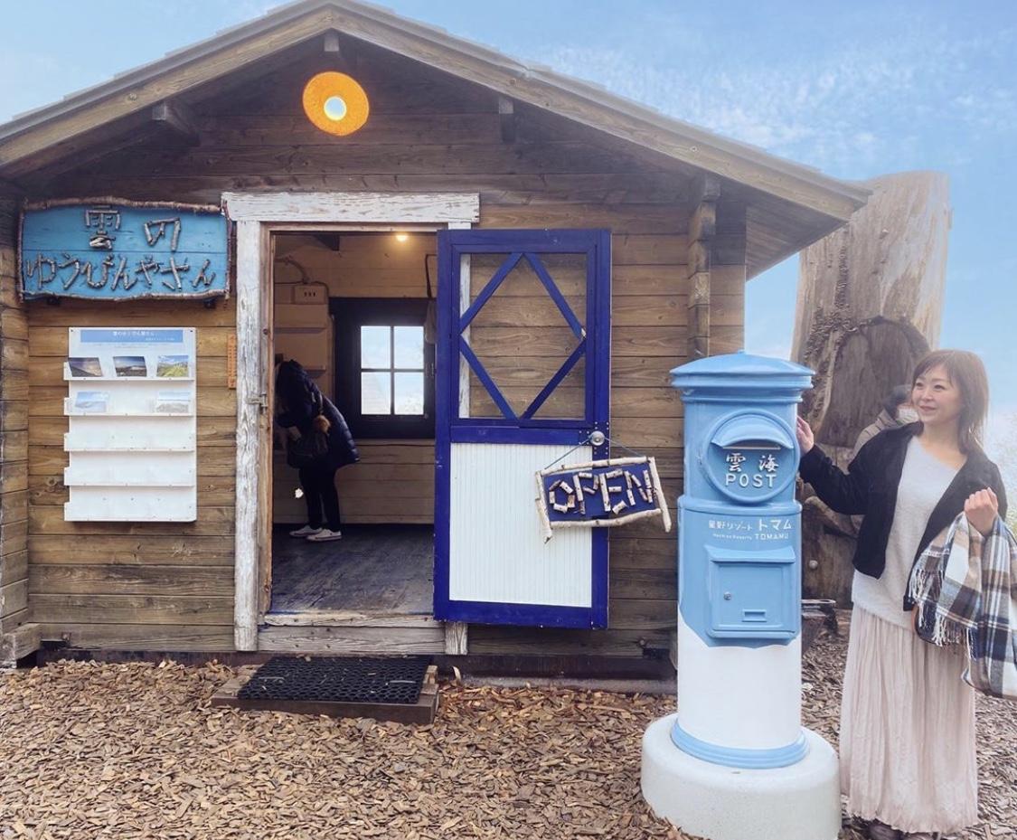 【星野リゾートトマム】天国に一番近いカフェ★ココでしか飲めない《雲海ソーダ》が可愛すぎ♡_5