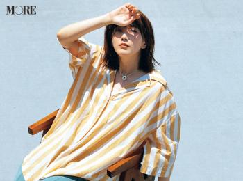 【今日のコーデ】<本田翼>七夕は真夏日予報!オレンジとブルーのカラーコーデで楽しく乗り切って