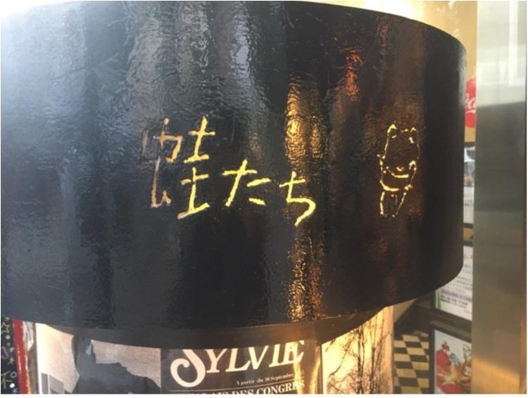 【シャンソン】元宝塚歌劇団・月影瞳さんのソロコンサートに行ってきました♡_1