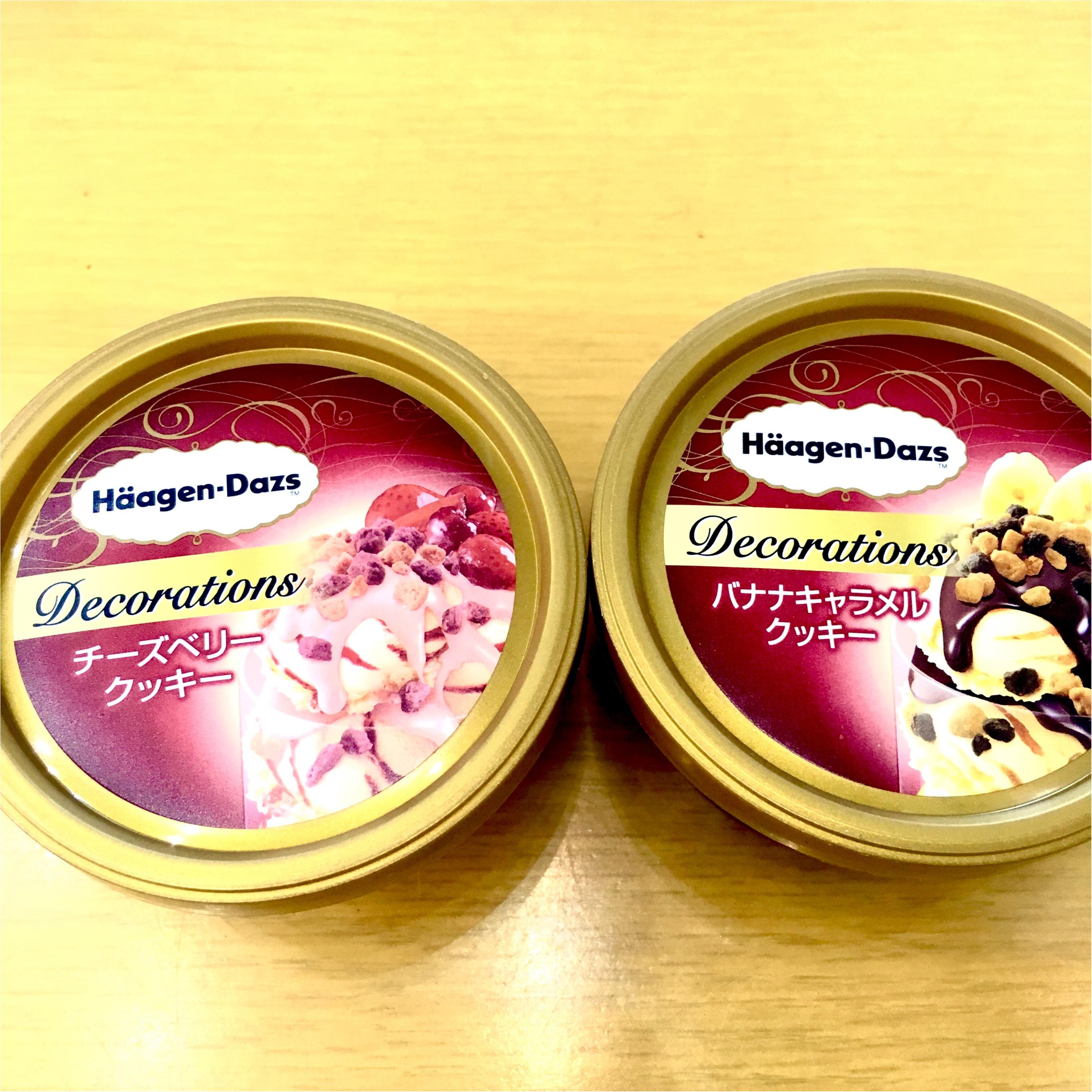 ハーゲンダッツの新作の2種類食べましたー♡_1