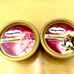 ハーゲンダッツの新作の2種類食べましたー♡