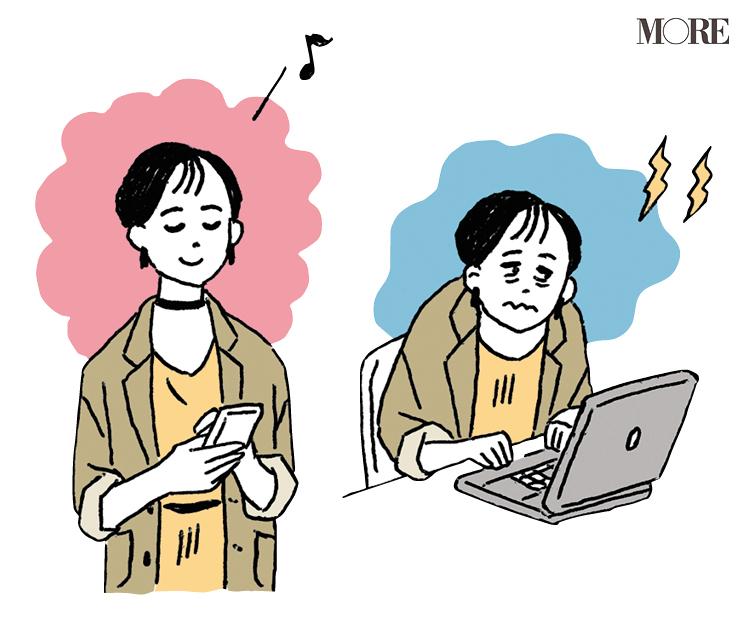チャレンジ型の女性がスマホとPCを操作しているイラスト