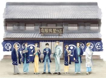 マンガ『日に流れて橋に行く』と『誠品生活日本橋』がコラボイベントを開催中! 藍染の手ぬぐいなどオリジナルグッズを販売