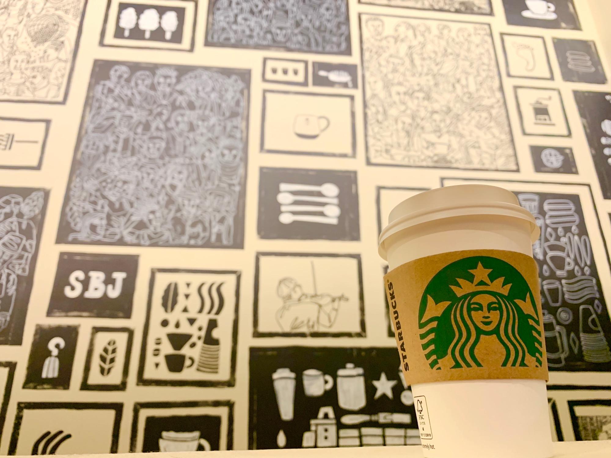 《飲めるの今だけ❤️》8日間限定!【スタバ】ダブルショット カラメル ラテを飲んできました☻_1