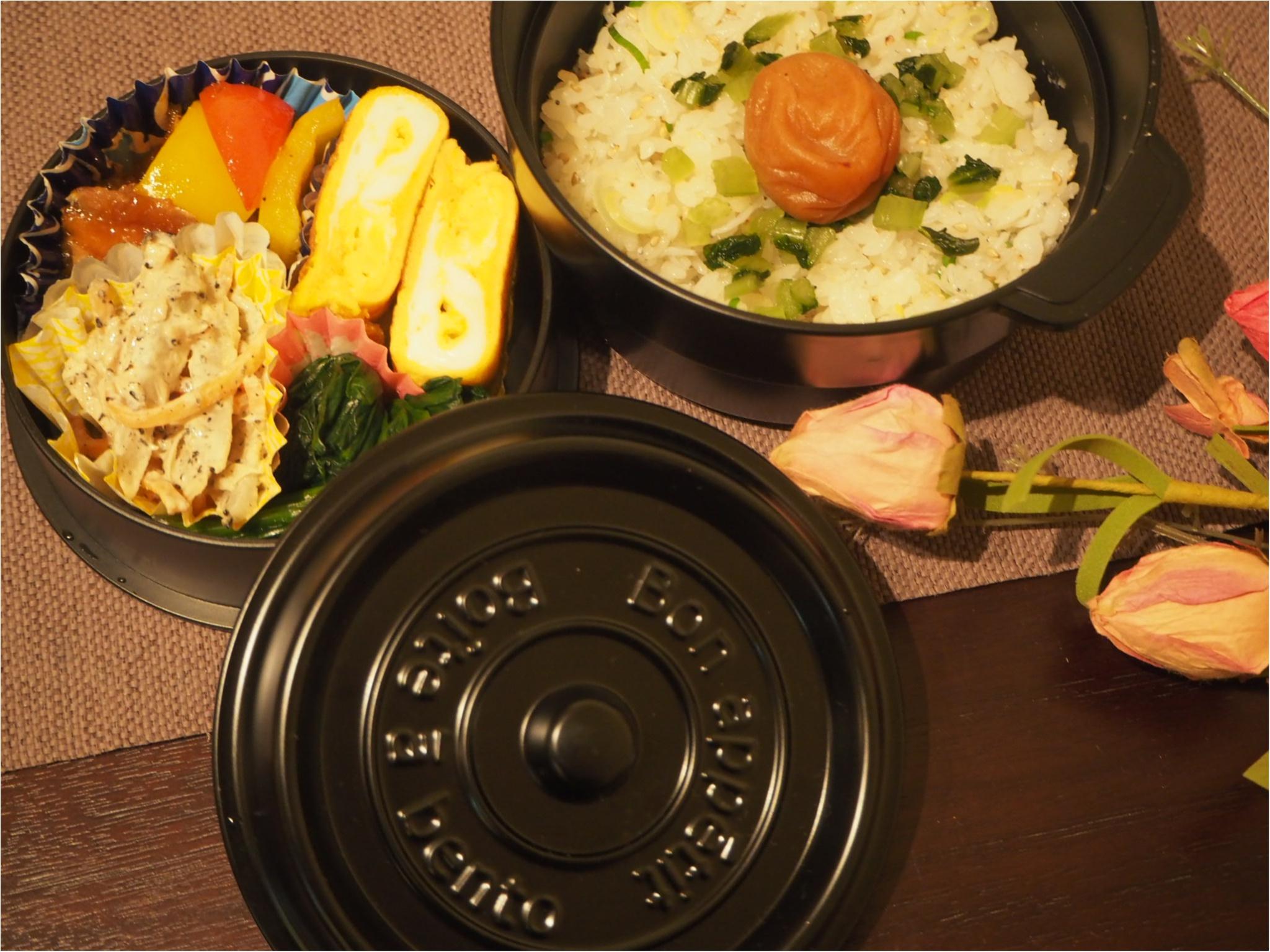 無理をしない、自分のペースでできる「お弁当生活」のすすめ!_3