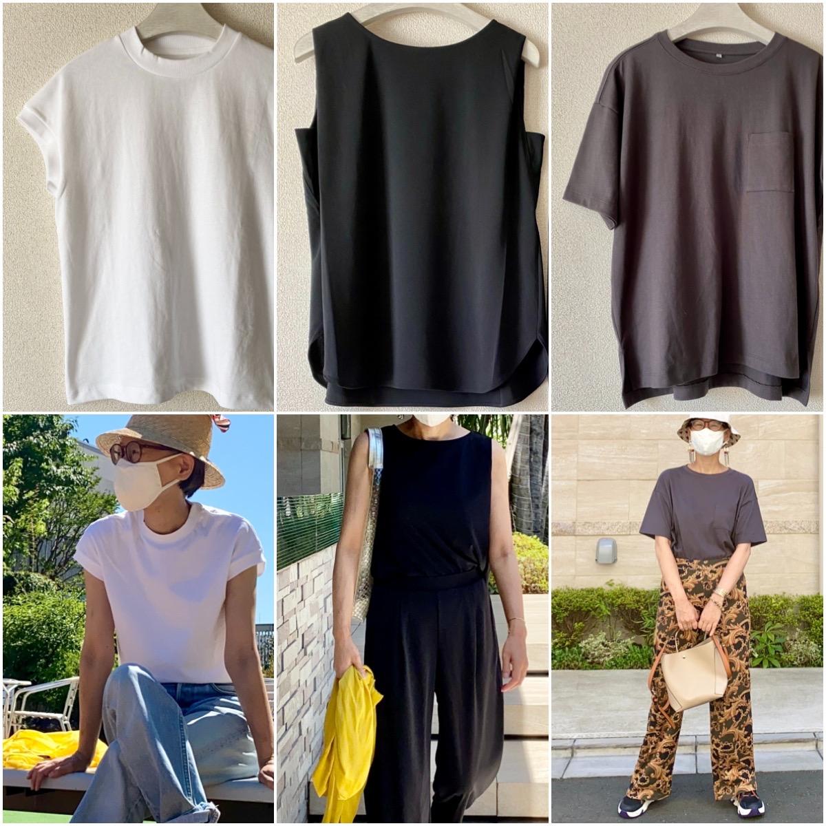 ユニクロ・無印良品・しまむらで買える¥990以下優秀トップスやTシャツ