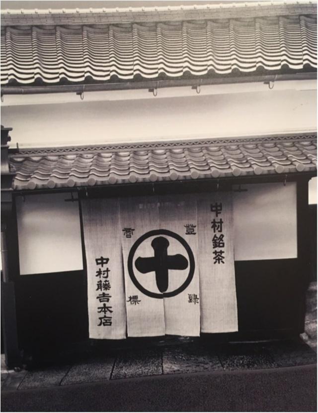 今人気の京都土産はコレだ!お茶屋さんの抹茶スイーツに75分の大行列!?_2