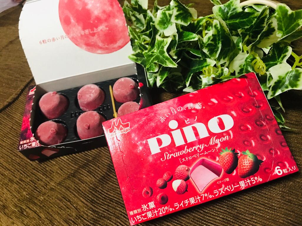 幸運の【ピノ】!?真っ赤なアイス《ストロベリームーン》が期間限定で新発売♡_2