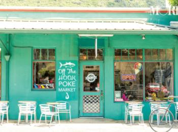 ハワイで食べるべき「厳選ランチボックス」3選♡ サンドイッチ、ポケ、ガーリック・チリ・アヒ。ごちそうローカルランチを召しあがれ!