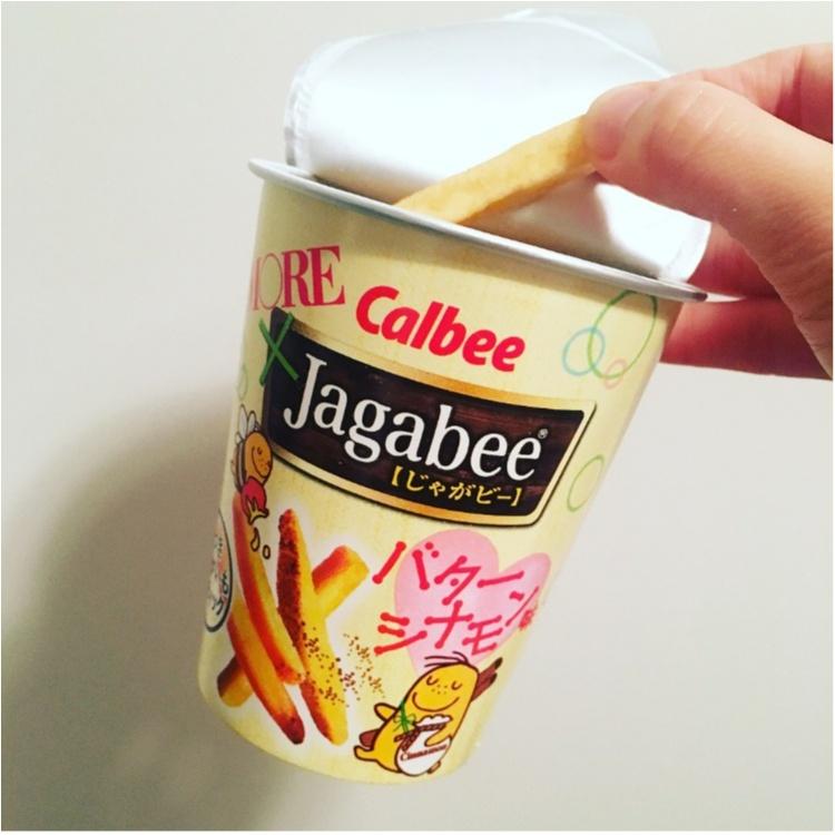 【新発売】甘じょっぱくて止まらない(*´∀`*) Jagabeeのバターシナモン味!_2