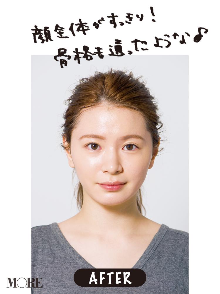 【冬休み、小顔王に私はなる!!】 記事Photo Gallery_1_48