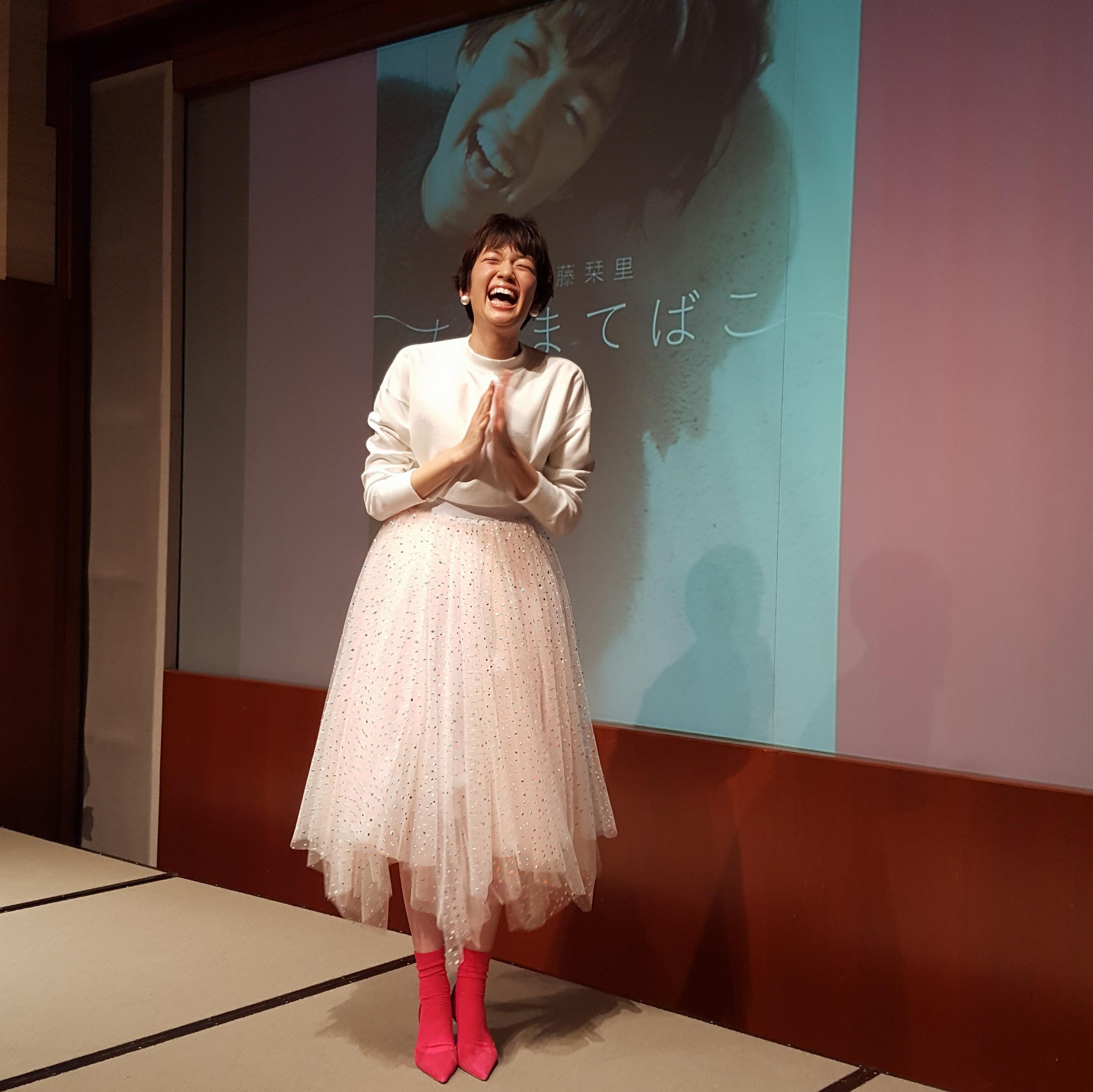 ☆モアハピ部員みんなに会える☆MORE大女子会2017 ~関西から遅れて参加~_2