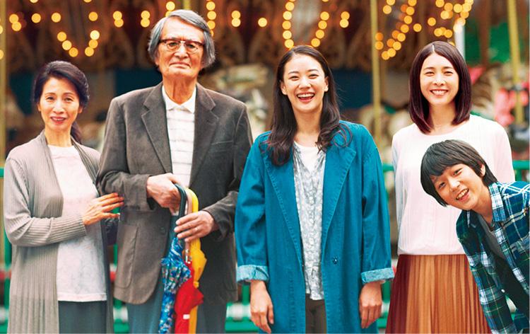 蒼井優さん、竹内結子さん出演。認知症の父と過ごすある家族の7年間を描いた『長いお別れ』【オススメ☆CINEMA】_1