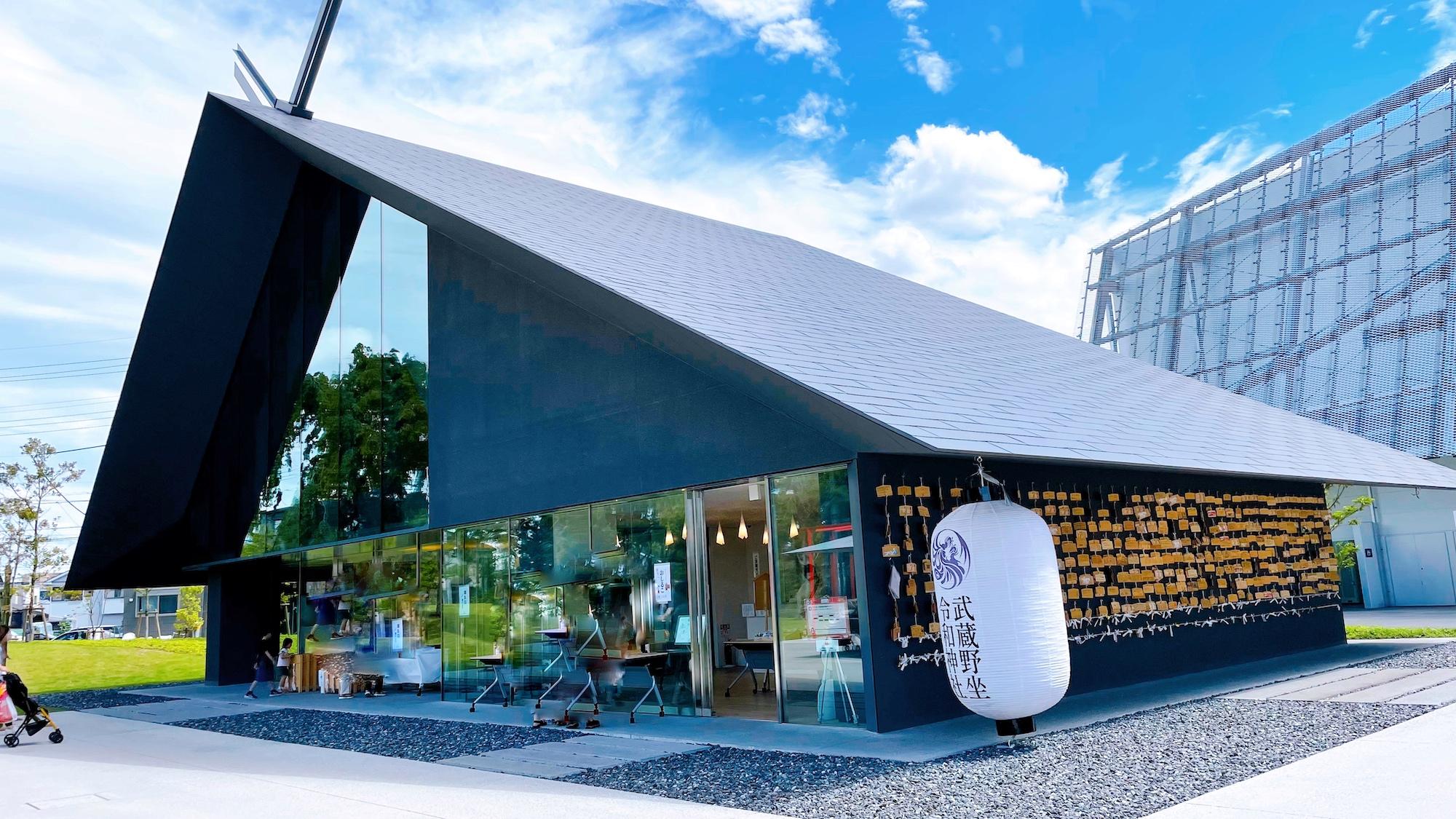 角川武蔵野ミュージアム周辺で、大人も楽しめる観光スポット周遊♪_5