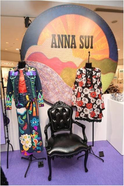 【期間限定開催中】キュートすぎ♪ 「ANNA SUI WORLD」で、最高にレアなアイテムを手に入れよう_3_2