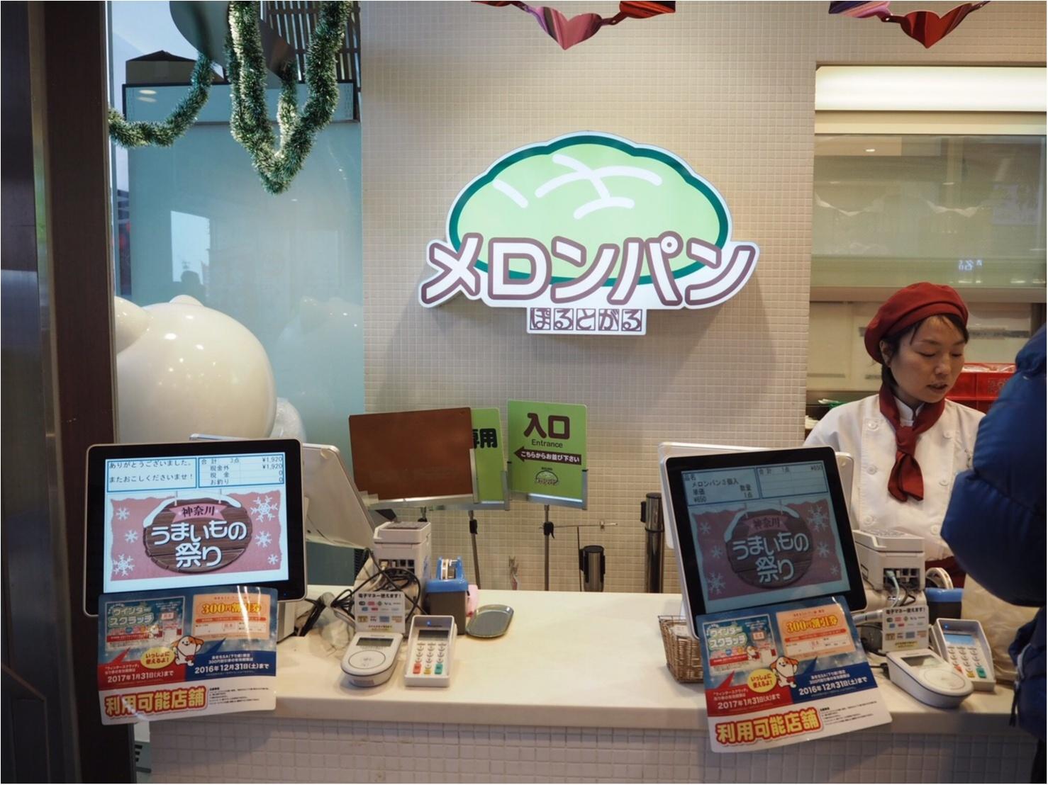 ドライブ女子旅でわかった! 東京→大阪のおすすめサービスエリア5選♡_1
