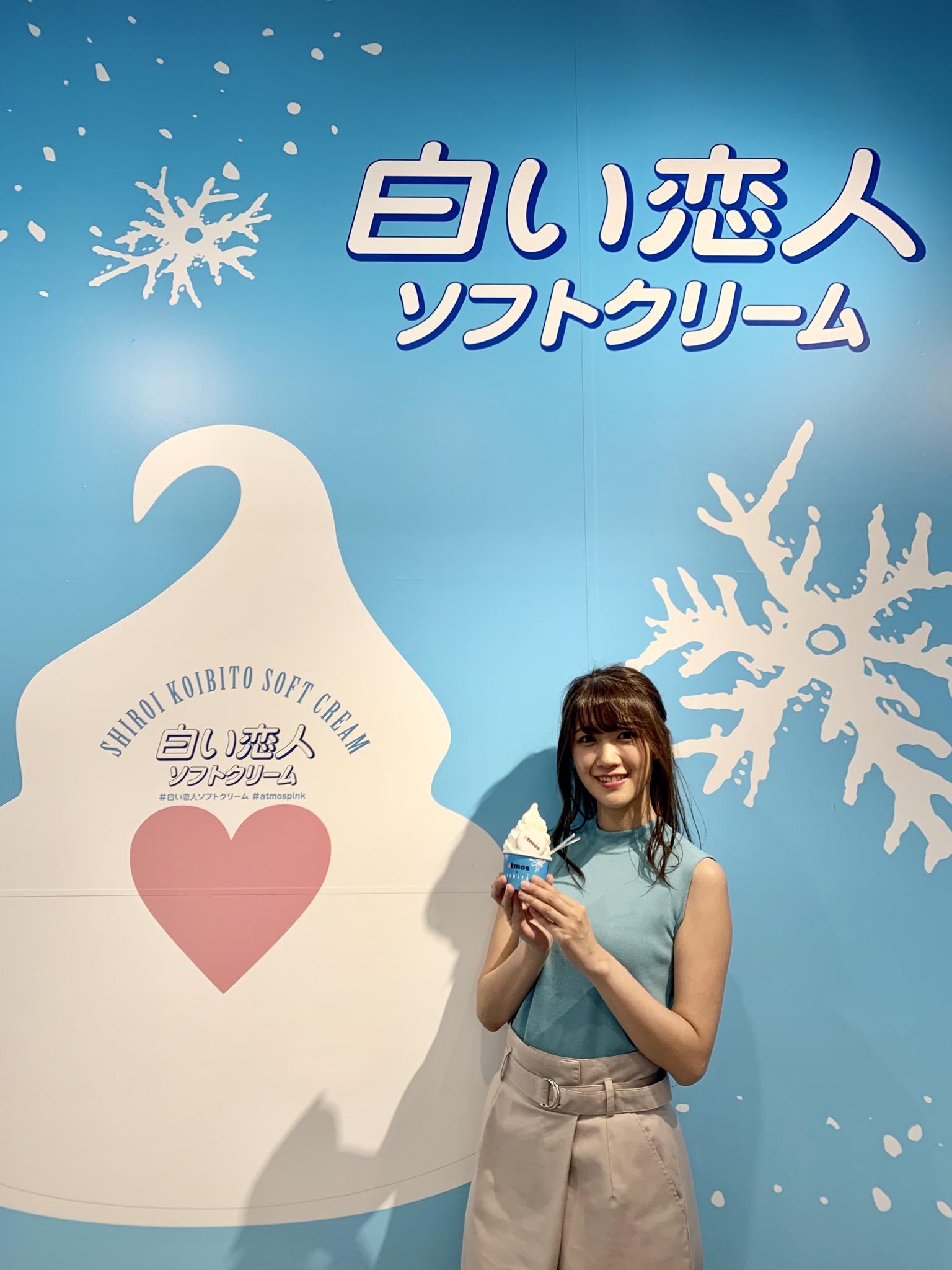 《渋谷で白い恋人》暑さも飛んじゃうかわいいソフトクリーム_3