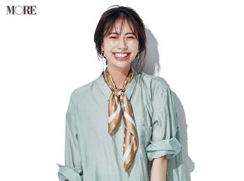 【今日のコーデ】<土屋巴瑞季>夏のお仕事服は新鮮なグリーンのパンツで爽やかにやる気アップ