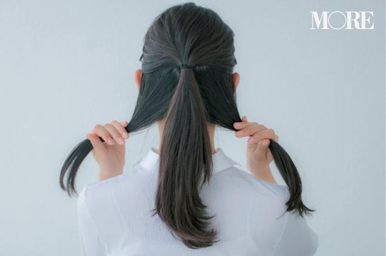 社会人のオフィスヘアアレンジ特集《2019年》- ボブもロングも簡単におしゃれ! お仕事にぴったりの髪型は?_4