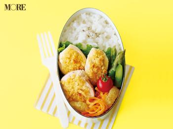 【作り置きお弁当レシピ】簡単!ゆで鶏をちょいアレンジしてリッチなおかずに。副菜のアスパラとにんじんで彩りも◎。