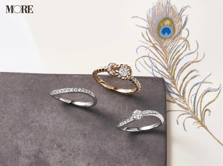 結婚指輪におすすめのフォーエバーマークのエンゲージリング2種とマリッジリング