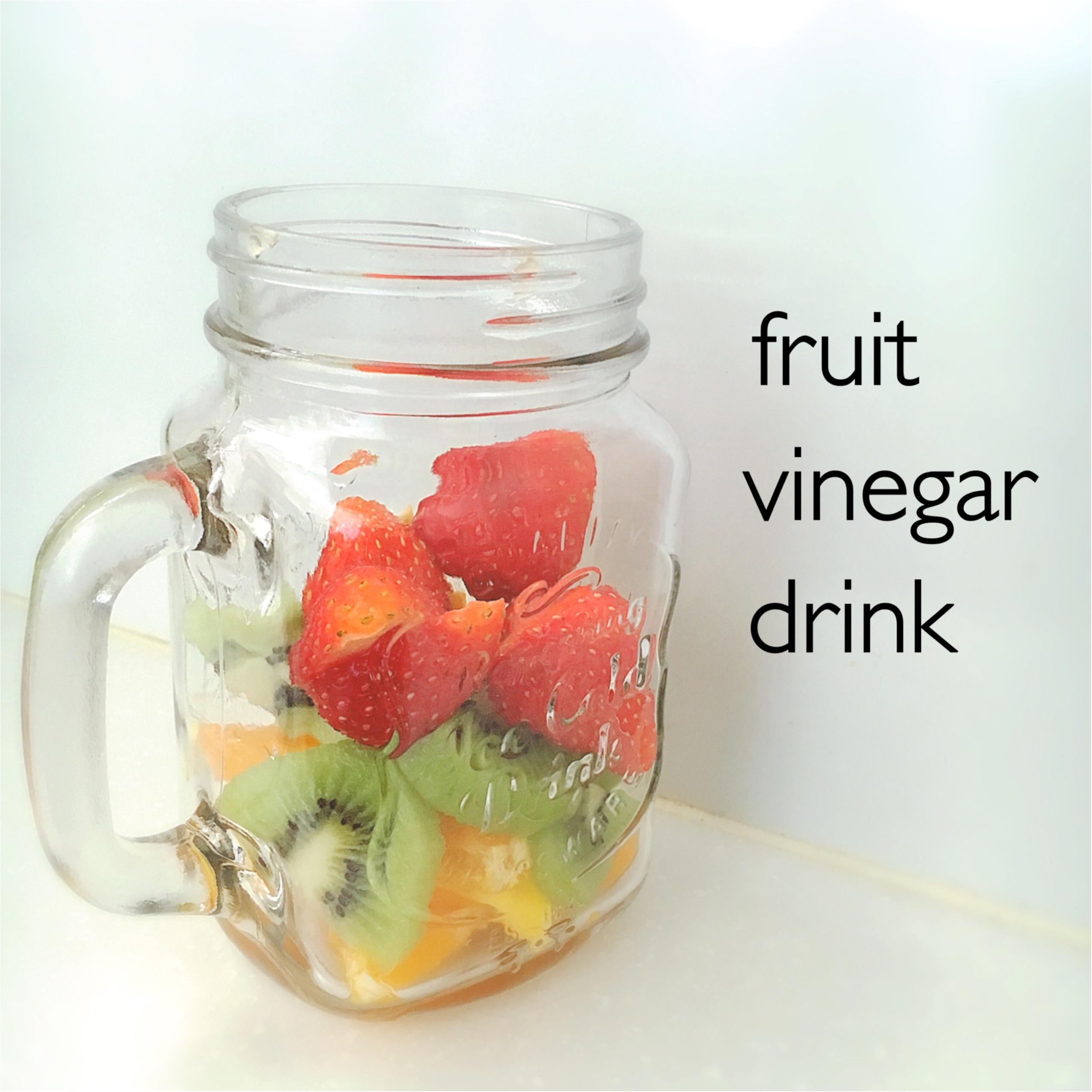 【Q♡cafe】毎日飲みたい!手作り《フルーツビネガー》なら美味しくキレイになれるかも❤️✨_1