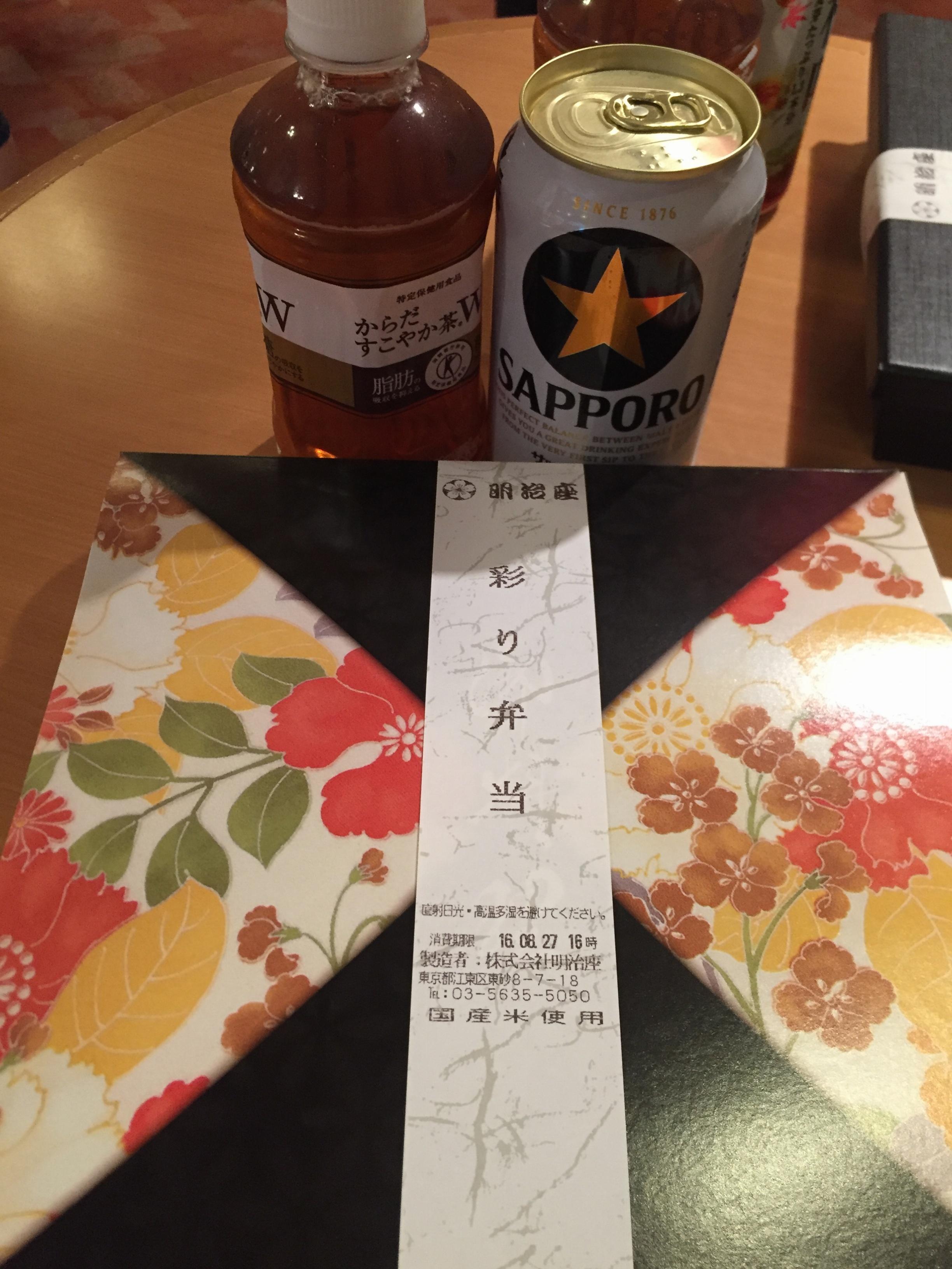日本の文化や味を満喫day!_2