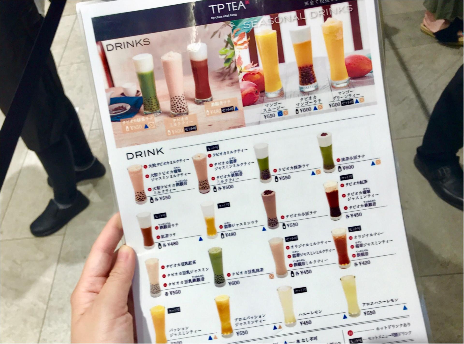日本初上陸!春水堂のティースタンド【TP TEA】タピオカミルクティーが絶品♡_2