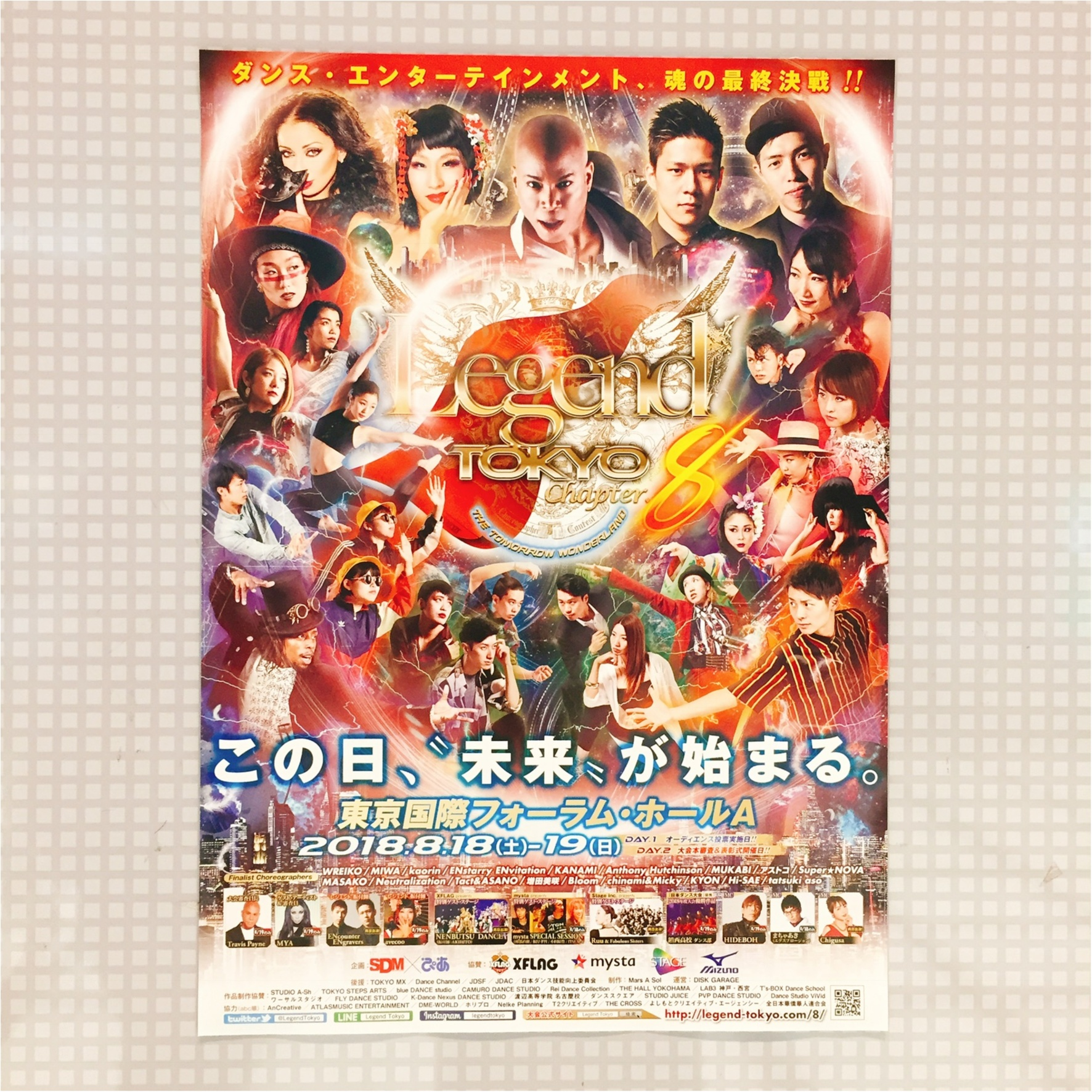 【審査結果一覧】Legend Tokyo終演!! 来年は大阪で新たなステージへ☆_1