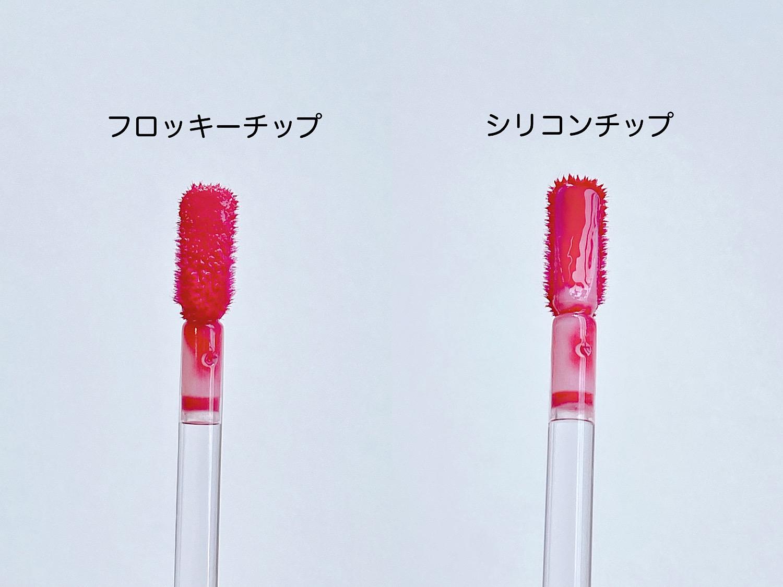 韓国コスメの『NAMING.』の「デュイグロウリップティント」のアプリケーターが塗りやすくて注目