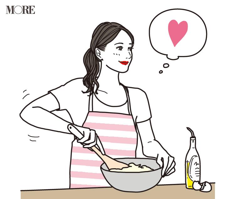 アフターコロナの「理想の相手」とは。オンライン婚活、マッチングアプリなど、恋愛の形はどう変わる?【働く20代の新しい日常】_1