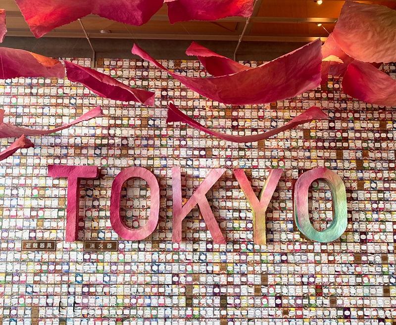 『スターバックス リザーブ ロースタリー 東京』のさくら装飾