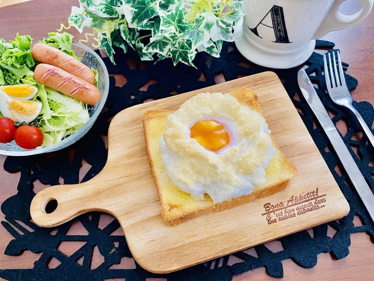 【アレンジトースト】卵1個で完成!今話題の《エッグインクラウド》を作ってみた♡_1