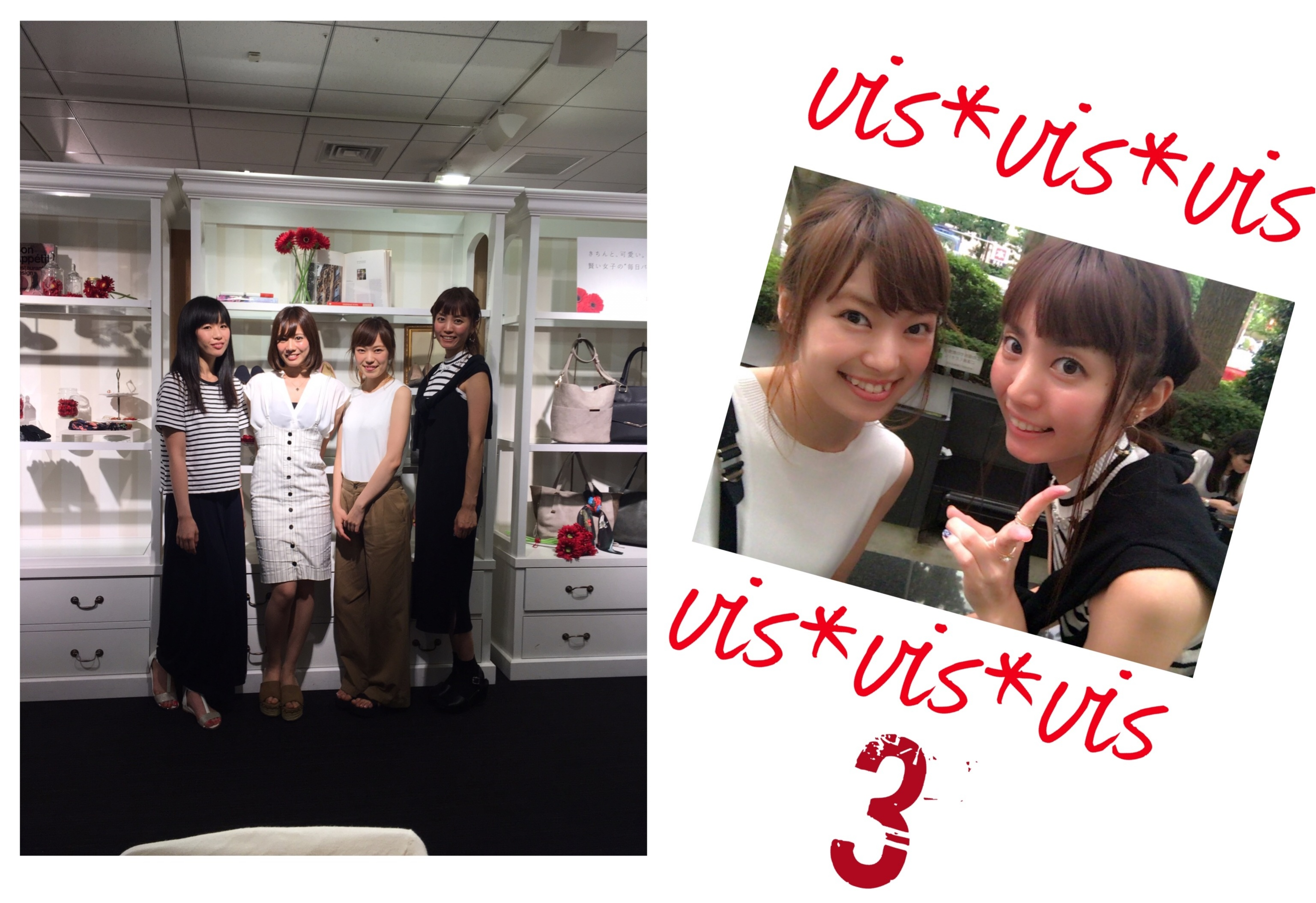 ▶▶【第3回】≪VIS≫の座談会は秋冬服のおはなし~【はるな】_4