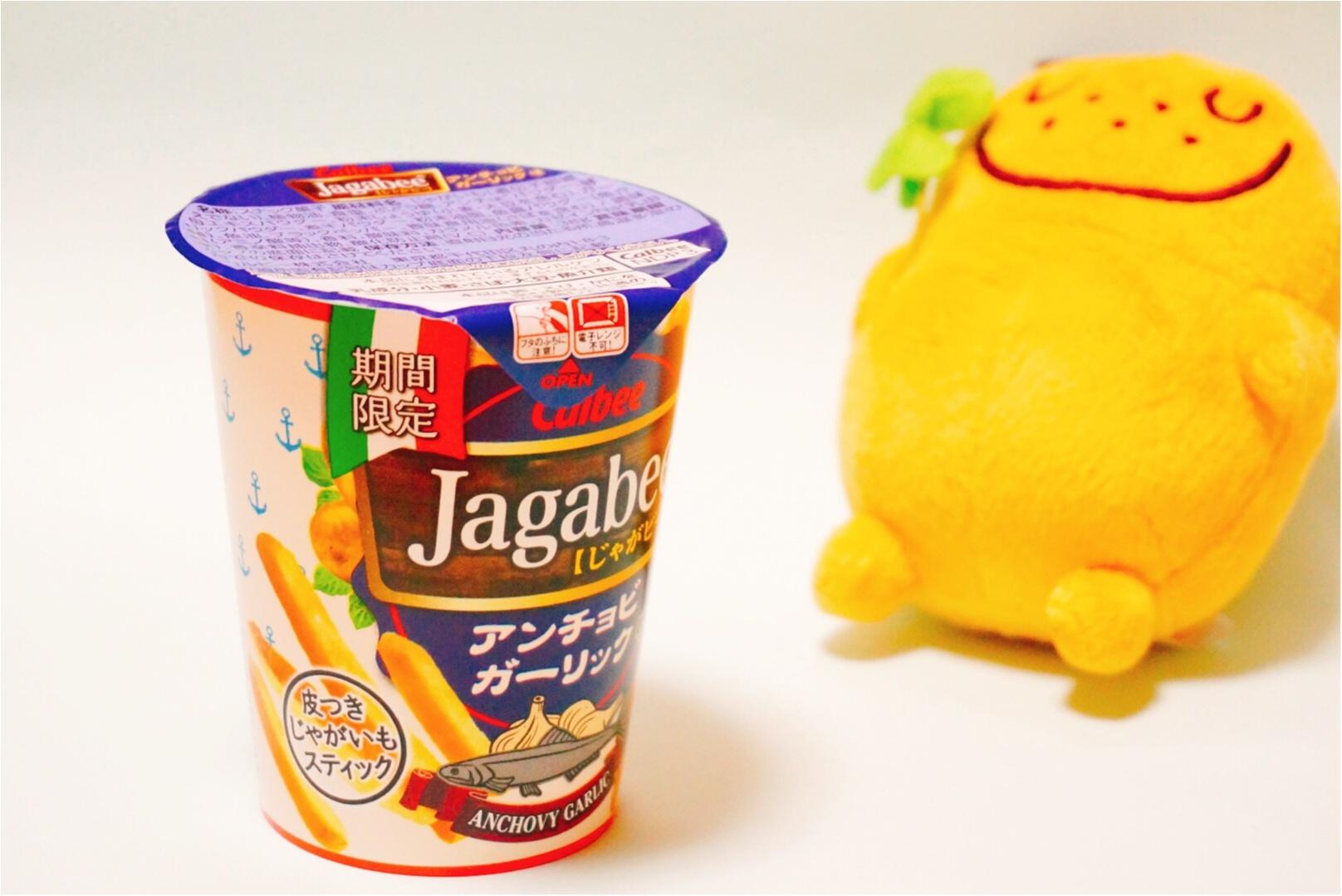 お菓子の流行りは『ガーリック』⁉︎今GETできる期間限定商品はこれだっ♡_5