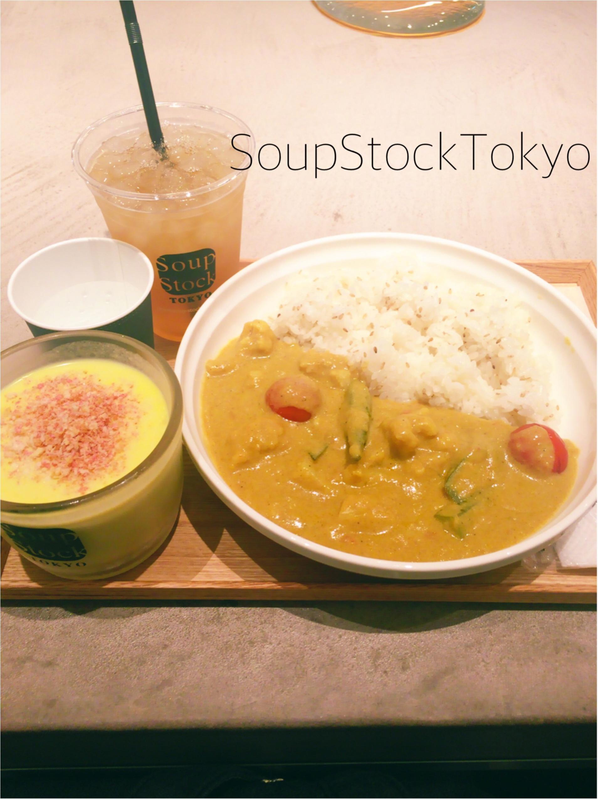 【カレー好き女子必読!】食べたことある?Soup Stock Tokyoのカレー❤︎_3
