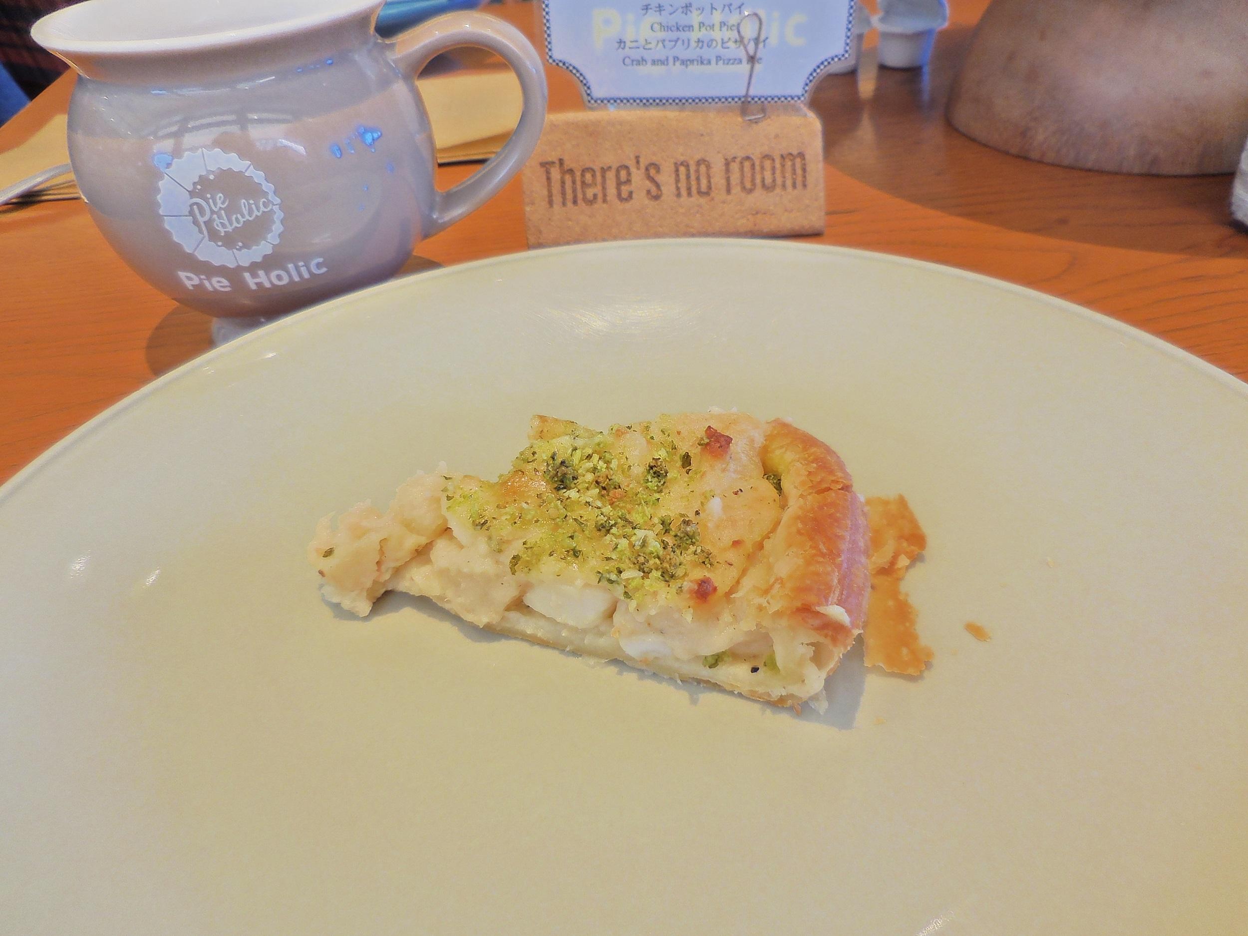【パイ食べ放題】Pie・Holic_9