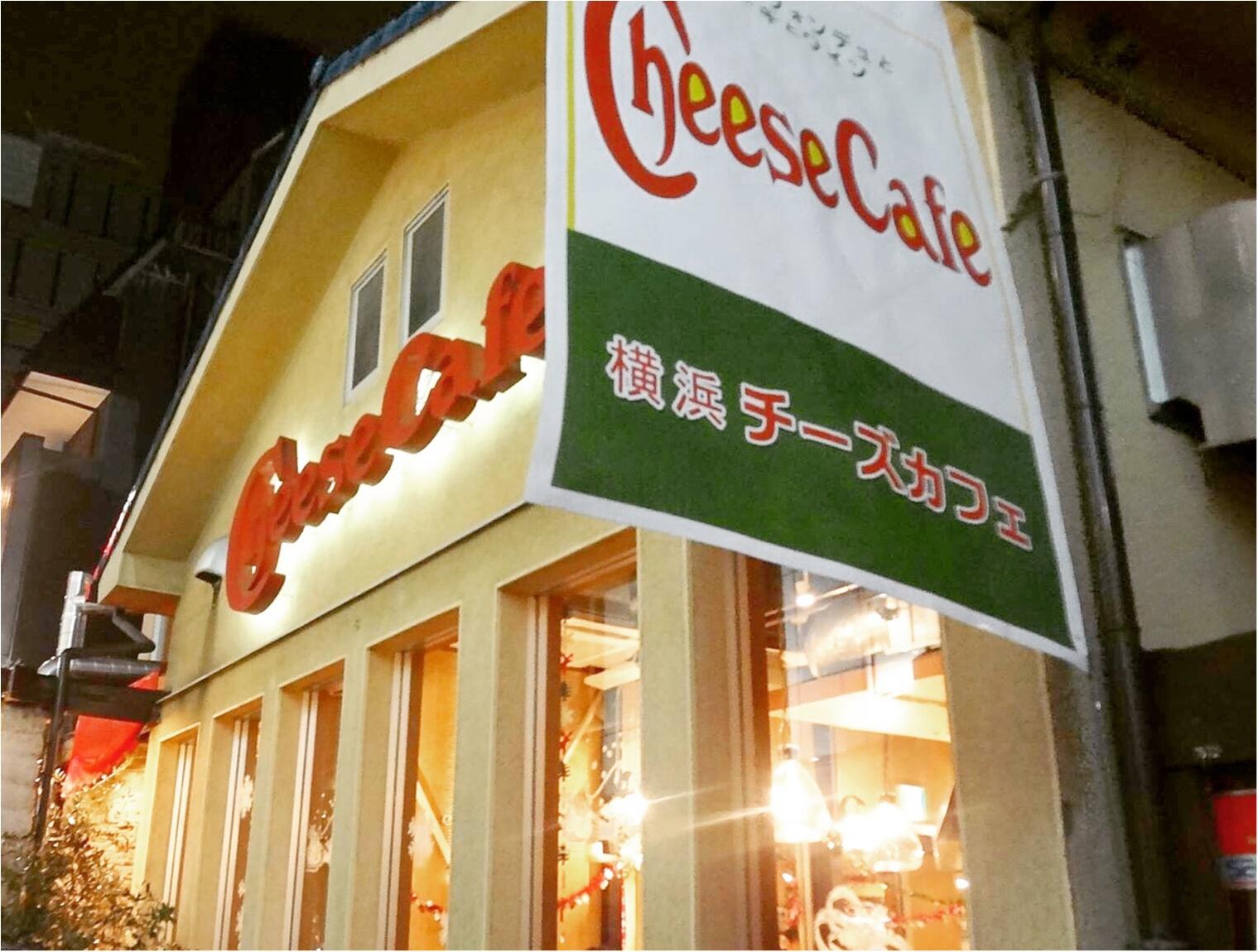 人気過ぎて予約困難な横浜のレストラン『チーズカフェ』でお得にチーズ料理を楽しむ方法✨≪samenyan≫_1
