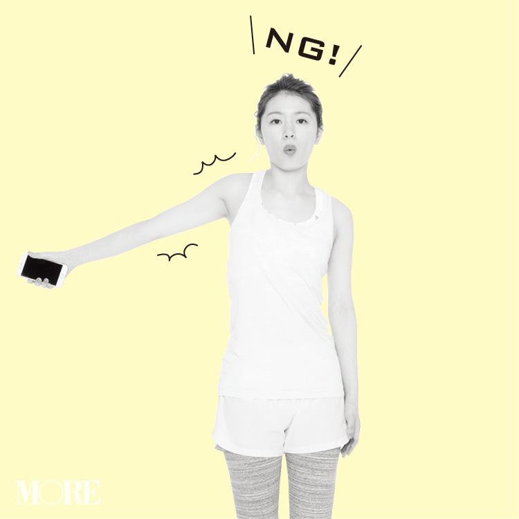 二の腕痩せ特集 - 簡単マッサージ・エクササイズや、二の腕が痩せ見えする方法まとめ_6