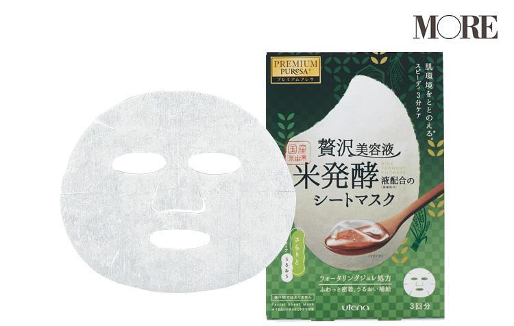 肌のこわばりを和らげ乾燥毛穴にもアプローチ! 乾燥肌さんにおすすめの「最新シートマスク」3選_4