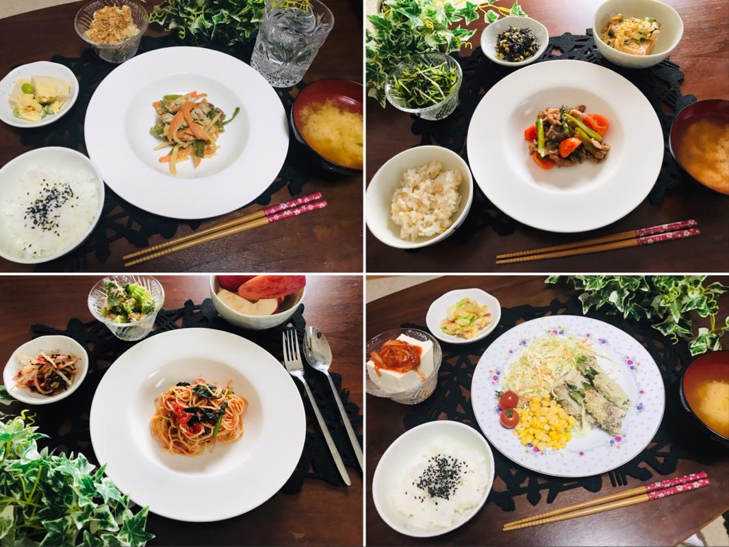 【今月のお家ごはん】アラサー女子の食卓!作り置きおかずでラクチン晩ご飯♡-Vol.2-_1