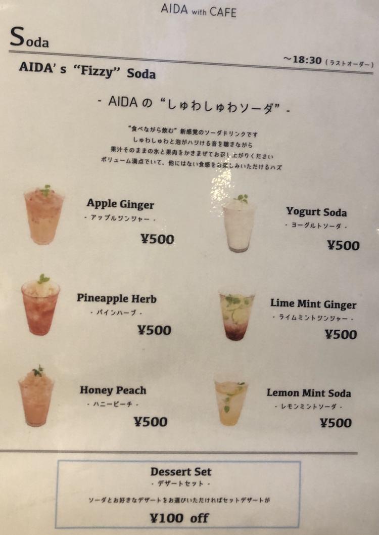 【神戸カフェ】かわいいふわふわシフォン!買い物がてらに立ち寄りたい♡_7