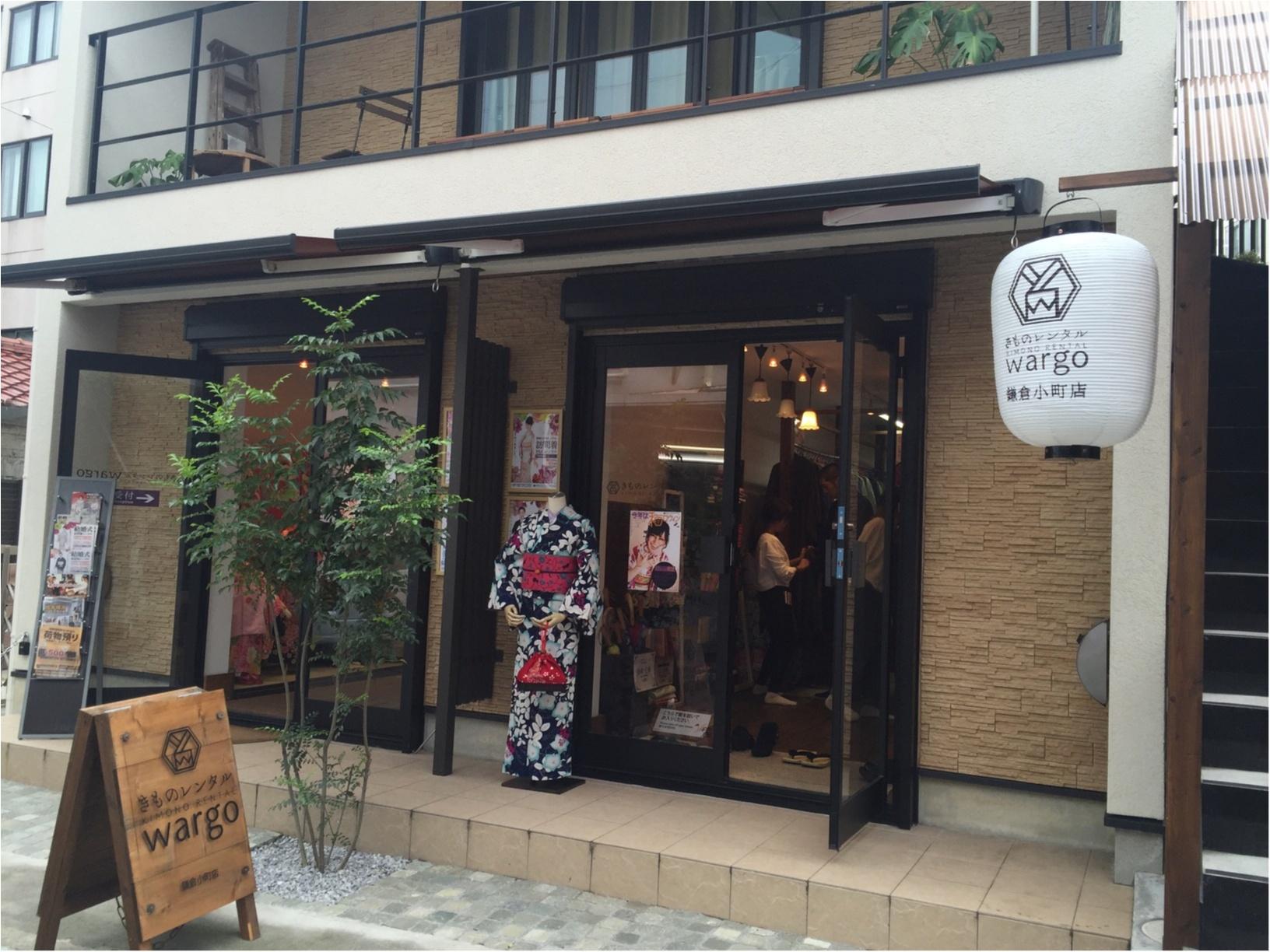 【✨着物レンタルwargo ¥2,900✨】手ぶらでOK!着物を着てお出掛けしよう❤︎鎌倉の「報国寺の竹林」「浄妙寺」「小町通り」を散歩しました♩≪samenyan≫_1