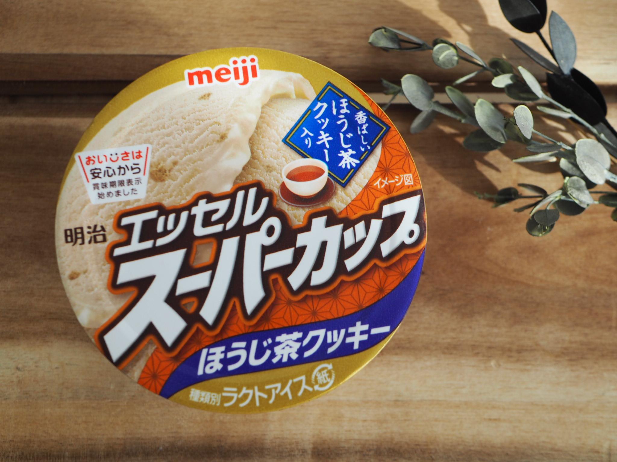 【大人のためのスーパーカップ】初の《ほうじ茶クッキーアイス》フレーバー❃❃❃_1