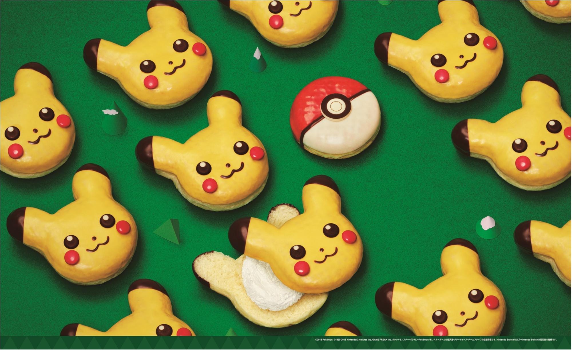 ミスドのクリスマスは『ポケモン』と一緒♡ 「ピカチュウ ドーナツ」が、可愛すぎて食べられない!_3