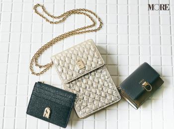 お財布は『フルラ』『ケイト・スペード ニューヨーク』etc.溺愛ブランドなら気分も金運も上がる⁉︎